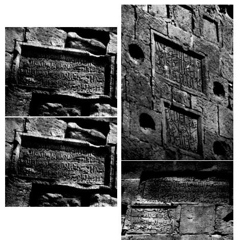 Zamana direnen tarihi kitâbeler
