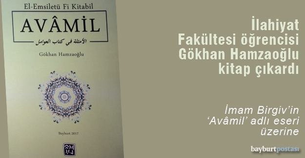 Gökhan Hamzaoğlu'nun 'Avamil' adlı çalışması kitaplaştı