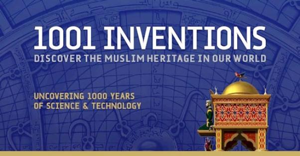 Müslüman bilim adamlarının 1001 buluşu Hollanda'da