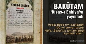 Bayburt Üniversitesi 'Kısas-ı Enbiya'yı yayınlandı