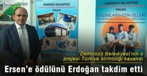 Demirözü Belediyesi'nden Türkiye birinciliği
