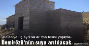 Demirözü'ne su arıtma tesisleri yapılıyor