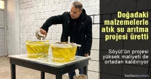 Doğadaki malzemelerle atık su arıtma projesi üretti
