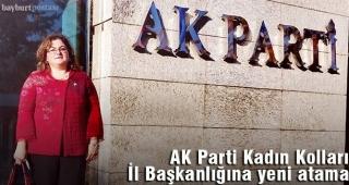 AK Parti Bayburt Kadın Kolları İl Başkanı Esra Ertem Şipal